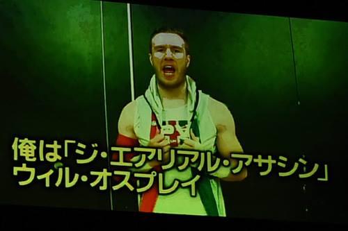 Ospreay NJPW